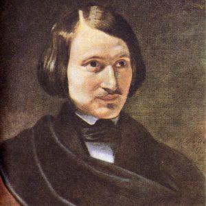 Миргород Гоголь Н.В.