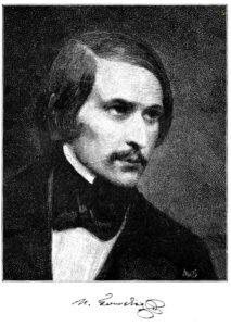 Пропавшая грамота Гоголь Н.В.